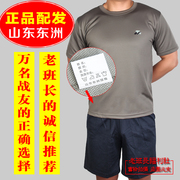 Genuine 07 physical training suit summer fast dry men and women's army collar t-shirt t-shirt fitness short sleeved 07 suits