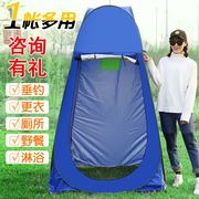 Outdoor bath, bath, shower, warm, thickening, dressing, bathing cover, simple mobile toilet, automatic changing tent