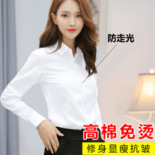 Increase color white shirt female long sleeve professional dress V-neck shirt cotton Slim thin tooling overalls Korean wild