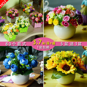 Dry silk bouquet plastic flowers floral ornament decoration decoration package insert simulation room Home Furnishing small pot