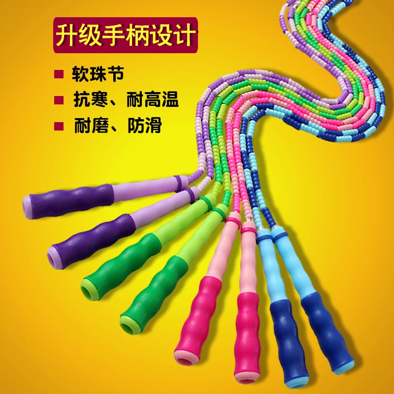 学生中考训练珠节跳绳成人花样健身绳子男女花式比赛专用竹节跳绳