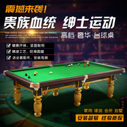 Henan star standard billiard table 8 Black American adult household billiards table tennis table in case of upscale billiard table