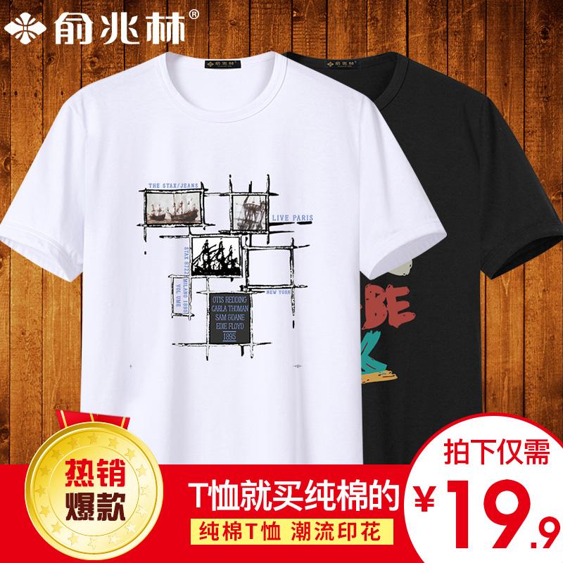 Купить Мужская одежда в Китае, в интернет магазине таобао на русском языке