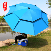 Wearing Weiying fishing umbrella 2.2/2.4 m universal double sun UV ultra light vertical folding rainproof outdoor gear
