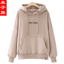 2017 new autumn and winter with the original cashmere turtleneck jacket thick night wind coat printing loose sweater female students tide