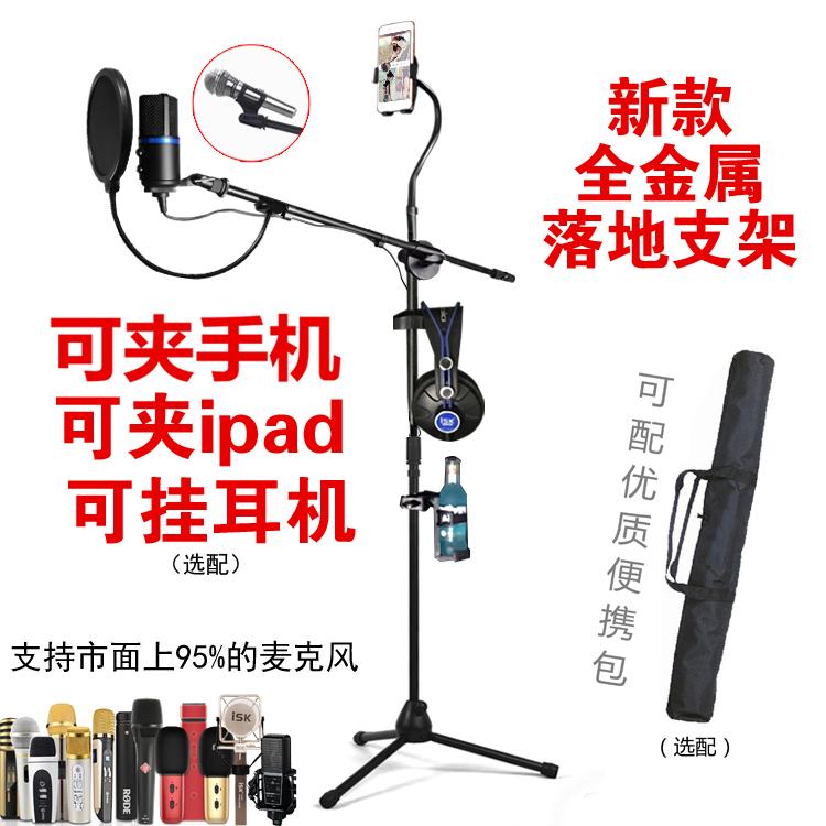 Купить Аксессуары для микрофонов в Китае, в интернет магазине таобао на русском языке
