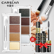 Carslan earth Color Eyeshadow nude make-up Eyeshadow Palette box colorful stereo smoked Pearl Powder Makeup Palette