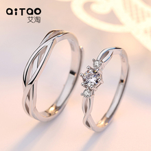 AI Tao 925 Sterling Silver couple rings, a pair of courtship openings.