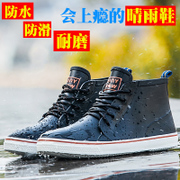 Rain boots men low help fashion boots Spring and summer non-slip belt shoes men's waterproof shoe wear-resistant short-cylinder boots man