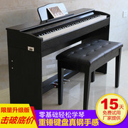 Intelligent electric piano, 88 key weight, professional beginner, adult digital piano, universal electronic organ, vertical electric steel
