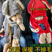 Autumn and winter warm children Plush hat gloves set of three new female one thick scarf
