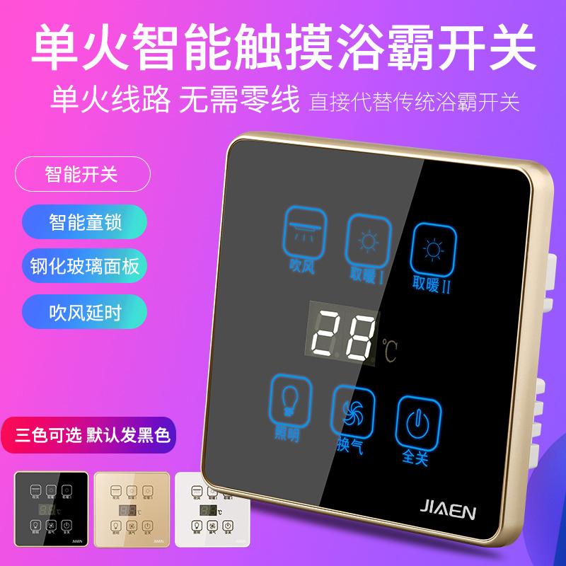 Купить Выключатели для ванной в Китае, в интернет магазине таобао на русском языке