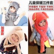 The Korean version of the new autumn and winter children warm children Plush hat gloves set of three female one thick scarf