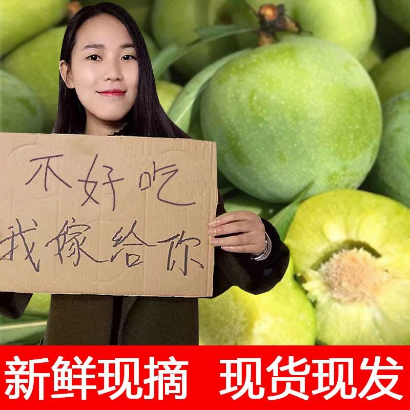 Купить Сливы в Китае, в интернет магазине таобао на русском языке