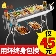 1000 is more than 5 stainless steel grill outdoor barbecue stove outdoor charcoal household carbon tool full of meat