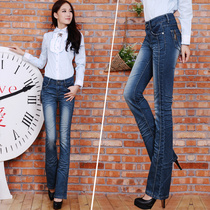 17 micro-la-jeans girl slim flared pants spring new slim stretch hip long plus size high waist pants boom