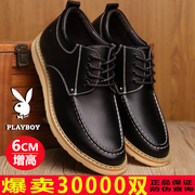 Dandy winter men's casual shoes men's shoes and leather shoes in warm cashmere increased business British leather shoes