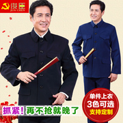 Winter tunic old coat Zhongshan suit coat old male elderly grandfather is old in casual clothes