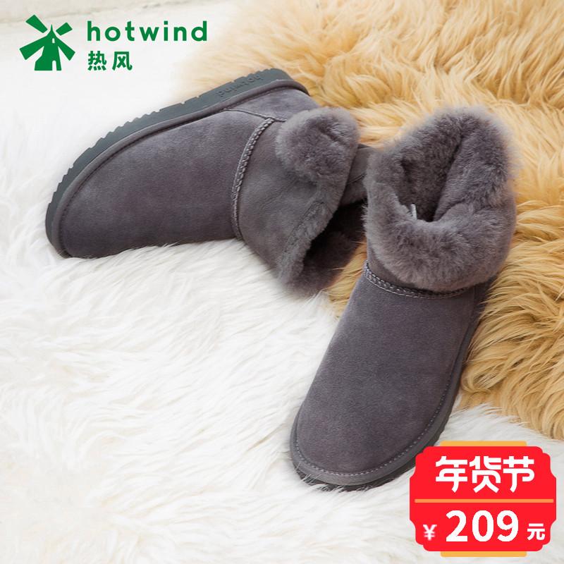热风2017冬新款潮流优雅中帮女士雪地靴皮毛一体休闲短靴H89W7440
