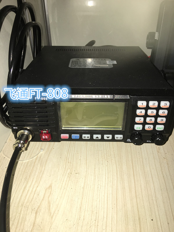 Feitong FT-808 High Frequency MFHF(DSC) Radio/FT-808 High Frequency  Containing Day Band CCS Certificate