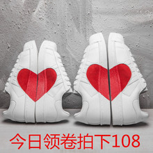 Love white shoes women couple models shoes shell head white love peach mosaic symmetry Qi Wei with the paragraph shoes heart-shaped