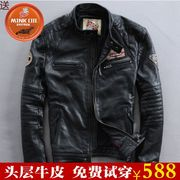 The 17 men's new head layer cowhide leather jacket slim collar Motorcycle Leather Leather Mens Leather Jacket