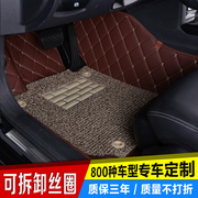 Suzuki Riana A6 three a+ hatchback car Changhe special car mat wire ring Daquan surrounded by waterproof leather carpet DX 5E