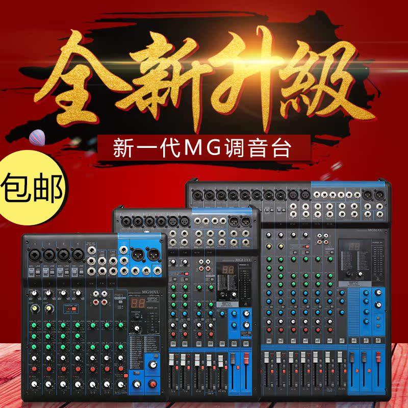 Купить Пульты микшерные (театр) в Китае, в интернет магазине таобао на русском языке