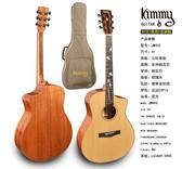 JM400 Jimmy Kimmy All-alone folk guitar