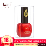 KaSi tasteless green nail polish durable solid rubber removable plastic bottom 15mlQQ Bobbi Manicure phototherapy glue