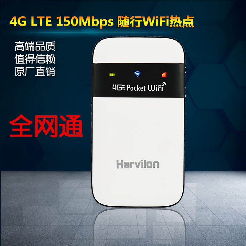Full CNC 4G wireless router, portable WiFi support, Unicom Telecom, mobile SIM card