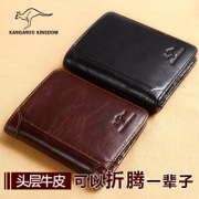 Real Australian kangaroo wallet men's leather short paragraph vertical men's first layer of leather wallet male card package driver's license wallet