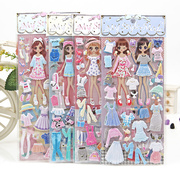 Shanle double trumpet Princess change stickers girl dress dress up a double layer two stickers