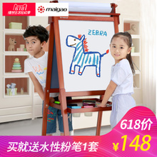 Childrens solid wood Sketchpad, double sided small blackboard support type home baby magnetic lifting writing board