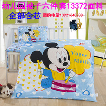 Kindergarten quilts six sleeve including core thicken cotton Kids bedding baby bedding 13372 fabric