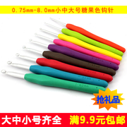 Crochet kit single head candy color soft handle handle wool Crochet Crochet Crochet alumina