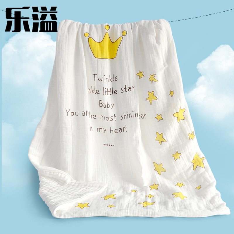 Yue Yi brand muslin pure cotton thickening baby bath towel, newborn baby hold quilt covered with baby Tong, summer air conditioning quilt