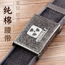 Tactical cotton canvas belt cloth belt bird men's fashion leisure belt belt buckle all-match youth tide