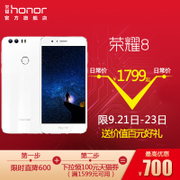 The official flagship store of HUAWEI honor/ glory glory 8 Netcom 4G official flagship mobile phone camera