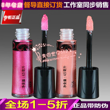 MaryKay Crystal Lip Gloss moisturizing moisturizing lasting runjiah powder crystal dilute the lip makeup is