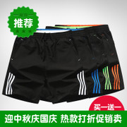 Summer shorts thin running gym shorts men loose casual and quick-drying pants Beach five minutes the tide