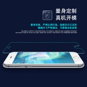 Iphone6s puls toughened membrane seven generations of 5 s high clear glass explosion-proof membrane membrane hd iPhone6 mobile phone sticker