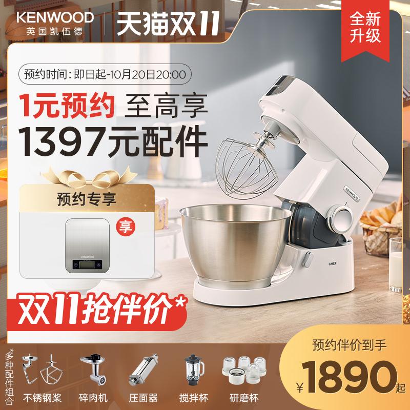 KENWOOD/凯伍德 KVC30厨师机和面机家用小型多功能揉面机