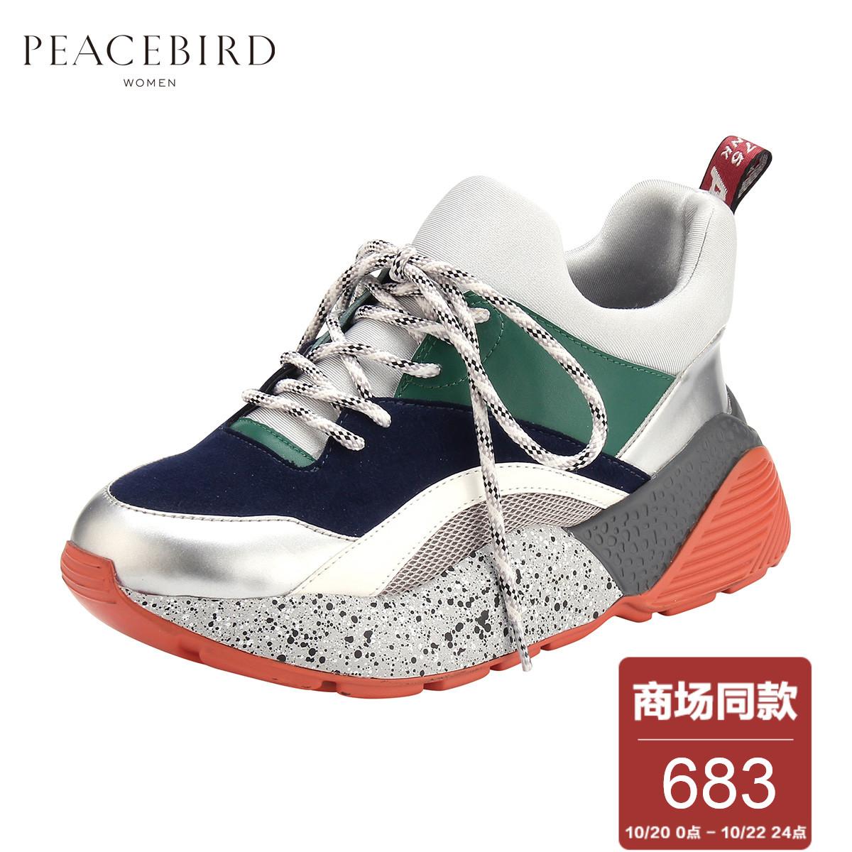 Купить Обувь кожаная в Китае, в интернет магазине таобао на русском языке