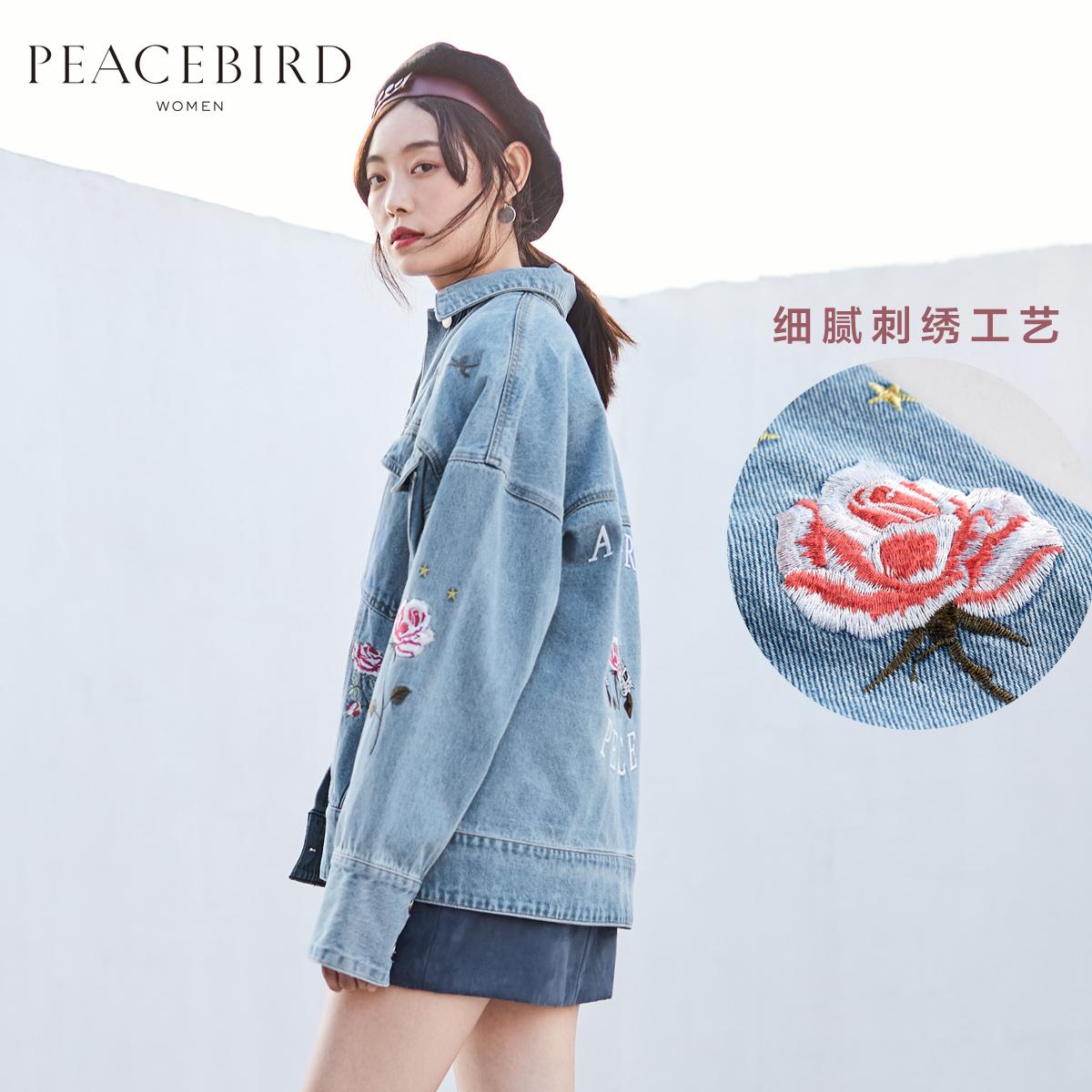 藍色刺繡牛仔外套女短款寬松秋季2018新款韓版長袖bf外套潮原宿風