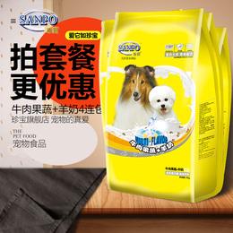 包邮 珍宝什锦果蔬狗粮 添加羊奶1.5kg*4 泰迪通用型成犬粮