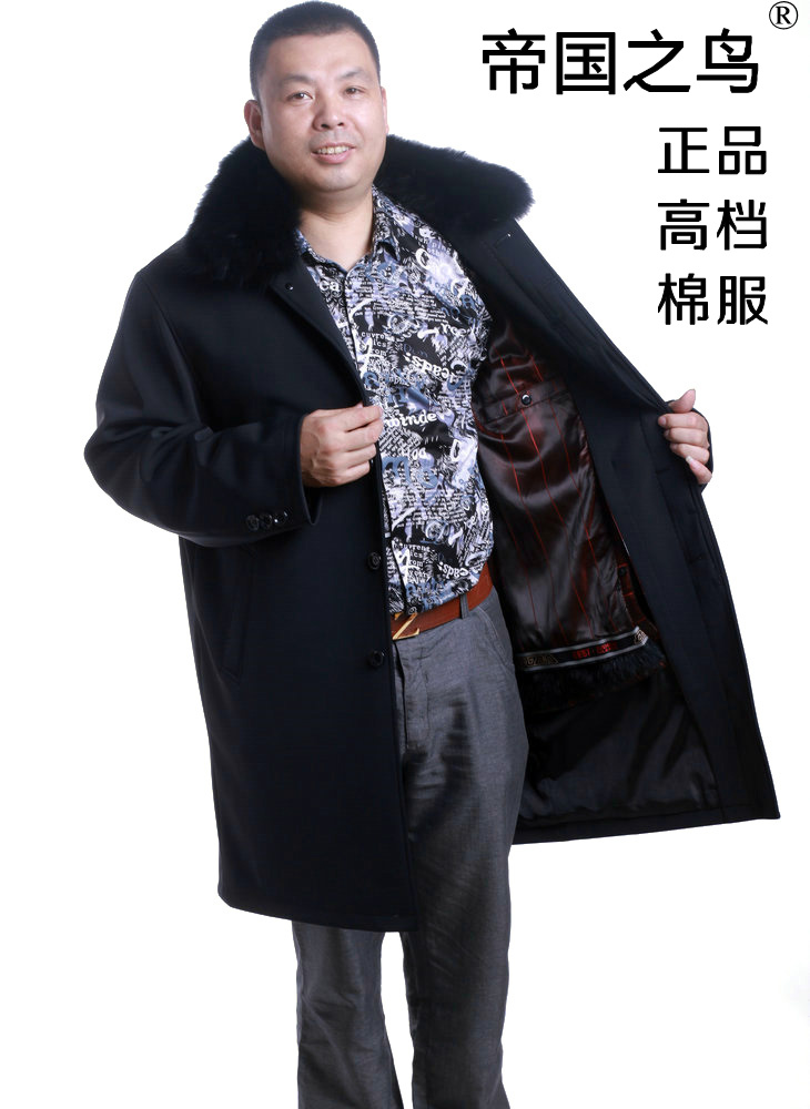 Men's middle-and-large jacket fox hair collar top-grade old men's clothes coat