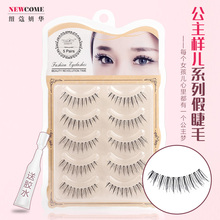 New kouyan China natural eyelash transparent stem section nude make-up hand tied sharpened curl realistic daily models