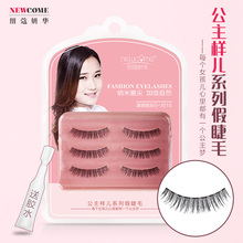 On the cross section long false eyelashes new molecular sharpening transparent natural curl bride dating nude make-up.