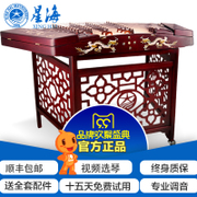 Beijing Xinghai instruments playing dulcimer 402 official professional grading test instrument 8621L T Yang Qin Water Dragons pattern